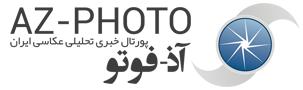 پورتال خبری تحلیلی عکاسی ایران
